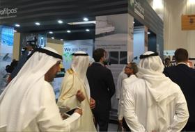 2017年中东(迪拜)国际玻璃展览会