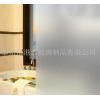 酒店装修磨砂玻璃