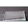 供应各种尺寸的超白压延玻璃原片