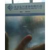 压延布纹玻璃