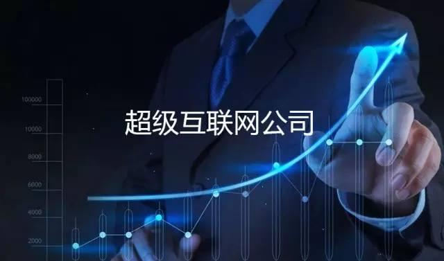 这才是中国未来真正的30个商业模式,越读越震惊!