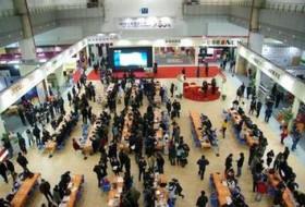 2020年越南胡志明玻璃工业展览会Glasstech Vietnam