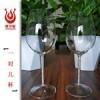 创意高硼硅无铅玻璃高脚红酒杯 施华洛世奇元素水钻可定制LOG
