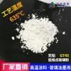 高温涂料低温玻璃粉GT45 钢化玻璃油墨填充无机低温玻璃粉